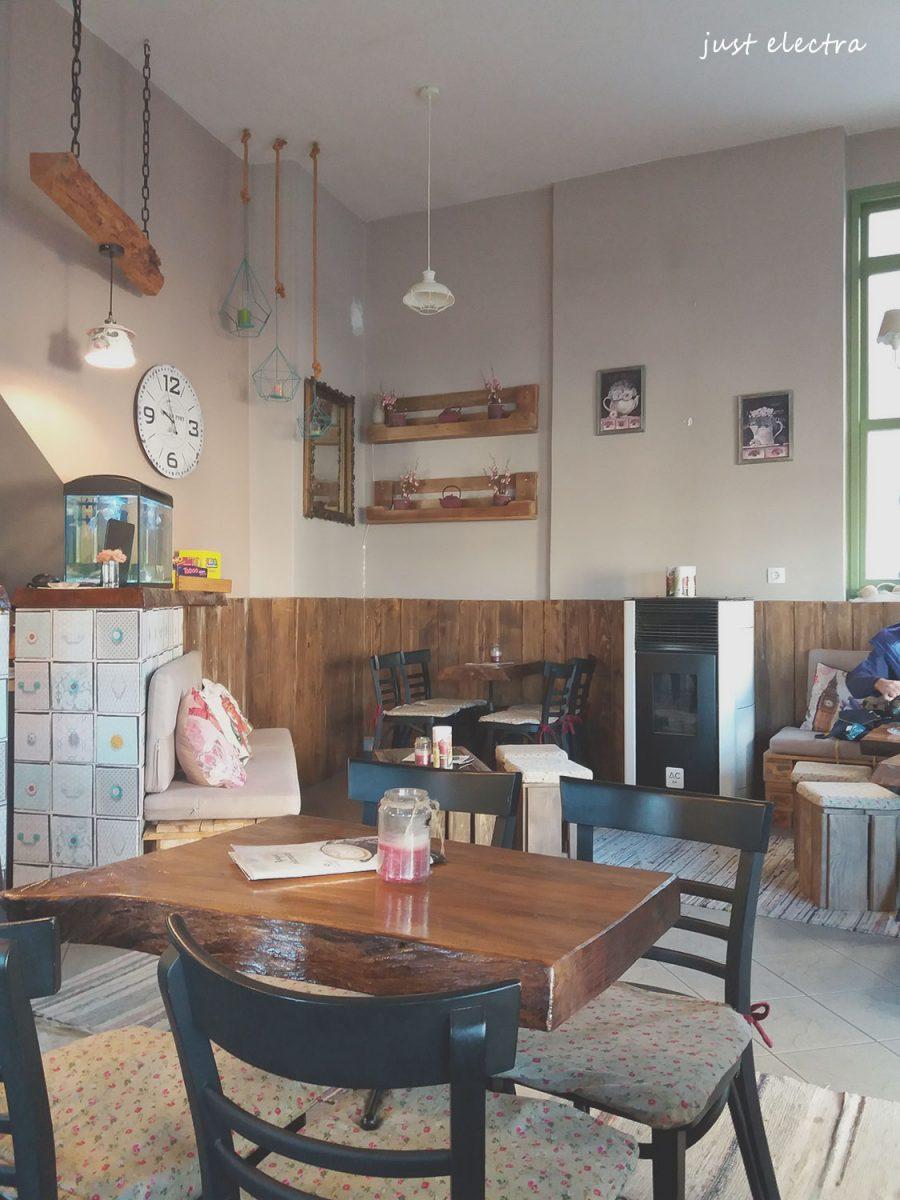 Καφετέρια Άρωμα Πλατείας στη Δημητσάνα