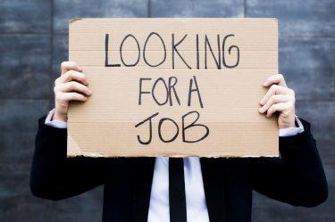 ΑΝΕΡΓΙΑ-Αναζήτηση εργασίας