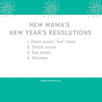 Τι θέλω να μου φέρει η νέα χρονιά…