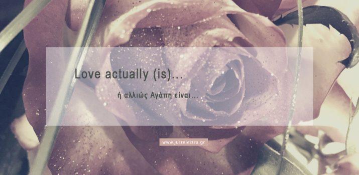 ή αλλιώς αγάπη είναι...