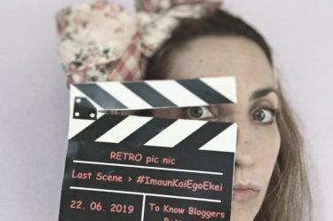 Bloggers' Retro Picnic