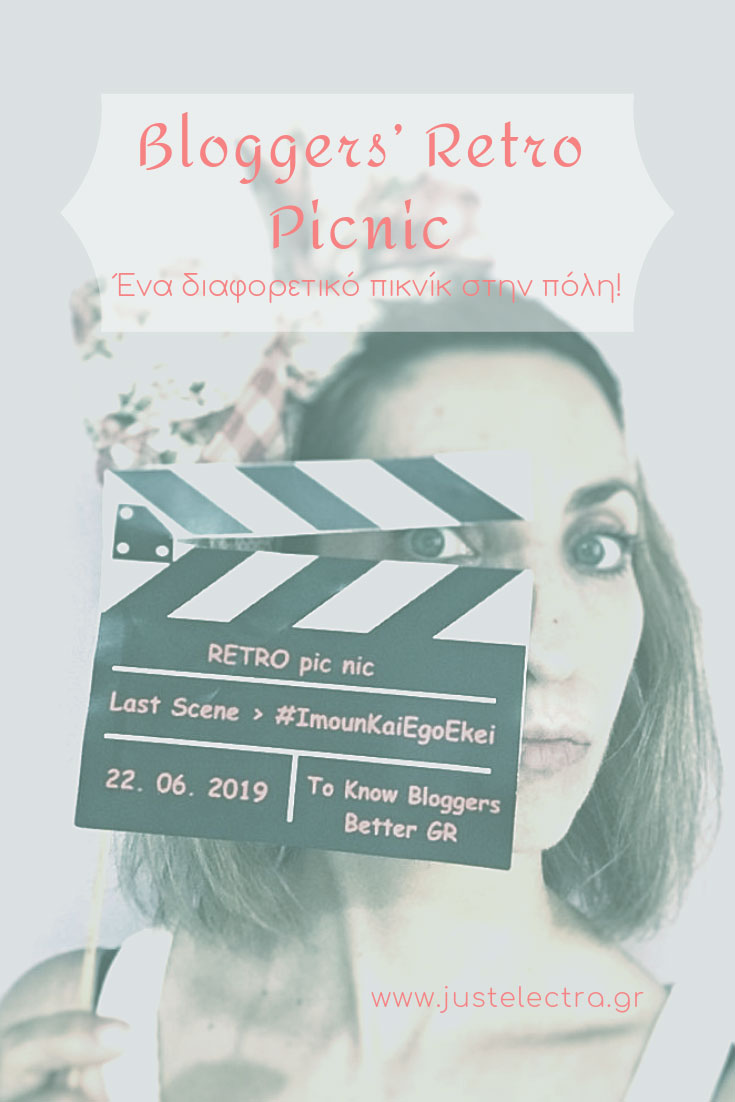 Bloggers' Retro Picnic
