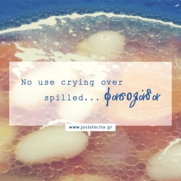 No use crying over spilled… φασολάδα